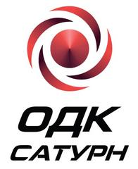 Филиал ПАО «ОДК-Сатурн»- Омское Моторостроительное конструкторское бюро