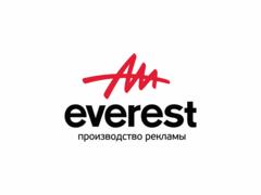 ЭверестАрт