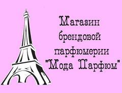 Липовая Любовь Сергеевна