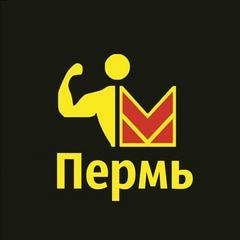 Метрофитнесс, г. Пермь
