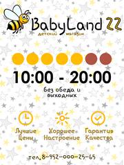 Baby Land22