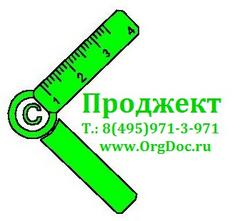 С-Проджект