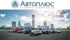 Тойота Центр Омск / Лексус Омск