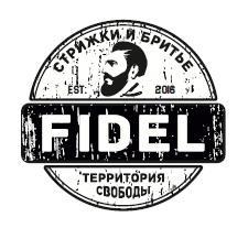 Барбершоп Fidel (ИП Зублюк Алексей Витальевич)