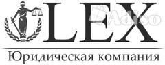юридическая компания Лекс Групп