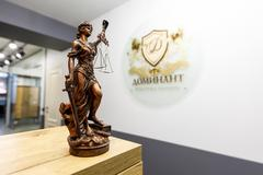 Юридическая компания Доминант