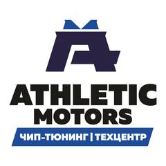 Атлетик Моторс