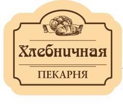 Пекарни КРСК