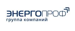 ГК ЭнергоПроф