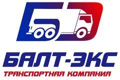 ТК Балт-Экс