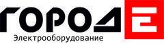 ГОРОД-Е