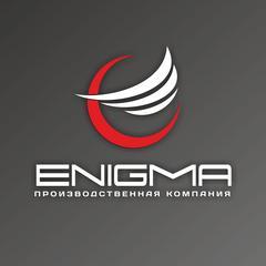 ЭНИГМА-ПРО