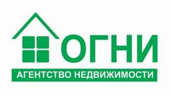 Агентство недвижимости ОГНИ