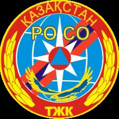 ГУ Республиканский оперативно-спасательный отряд Комитета по чрезвычайным ситуациям министерства внутренних дел Республики Казахстан