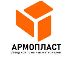 АРМОПЛАСТ