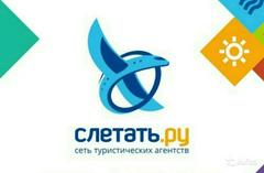 Слетать.ру (ООО КВК-Виза)