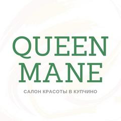 Салон красоты Queen Mane