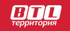 Территория БТЛ