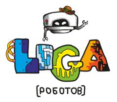 Детская секция робототехники Лига роботов
