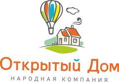 Народная Компания Открытый Дом (ООО)