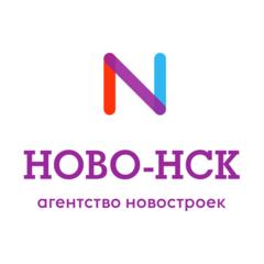 НОВО-НСК