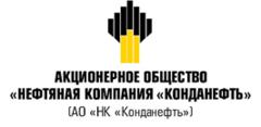 Нефтяная компания «Конданефть»
