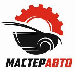 Мастер Автотрейд