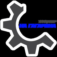 Техцентр на Гагарина