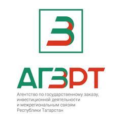 Агентство по государственному заказу Республики Татарстан