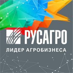 Группа Компаний РУСАГРО
