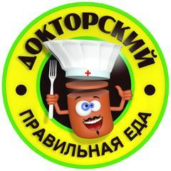 Шаблаков Алексей Игоревич