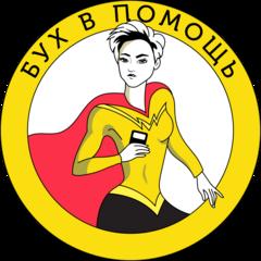 Трофимова Мария Николаевна