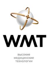 Клиника высоких медицинских технологий WMT