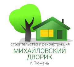 Михайловский дворик