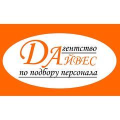 Группа Компаний Дайвес