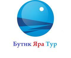 Тэлна-М, ЧТУП
