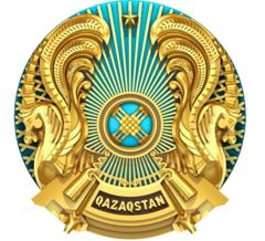 РГУ Казагромелиоводхоз
