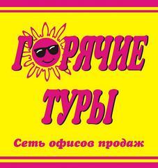 ЧТУП Витебск-Мега Тур