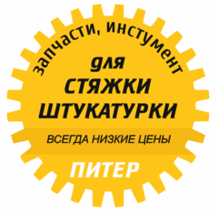 SPB-Zapchast (ИП Лубяная Елена Ивановна)