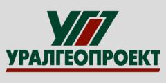 Уралгеопроект
