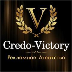 Агентство Кредо-Виктори, ЧУП