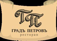 Градъ Петровъ