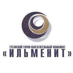 ТГОК Ильменит