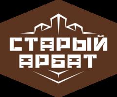 Старый Арбат