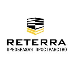 Ретерра