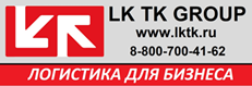 ЛК ТК Сервис