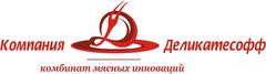 Компания Деликатесофф
