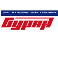 Аккумуляторная компания Буран