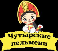 Женихова Светлана Александровна