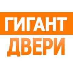 Гигант-Двери (ИП Вальтер Константин Михайлович)